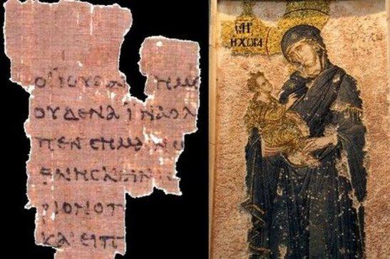 la plus ancienne prière adressée à Marie