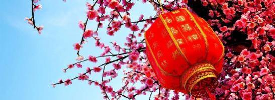 festa-di-primavera-capodanno-cinese
