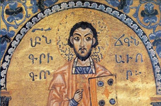 Pope Francis Declares St. Gregory of Narek Doctor of the Church