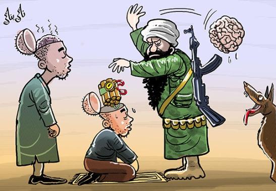 Concorso vignette anti-Is a Teheran.4