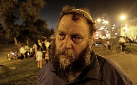 Rabbi Benzi Gopstein