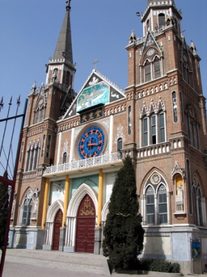 Santuário dedicado a Nossa Senhora da China1