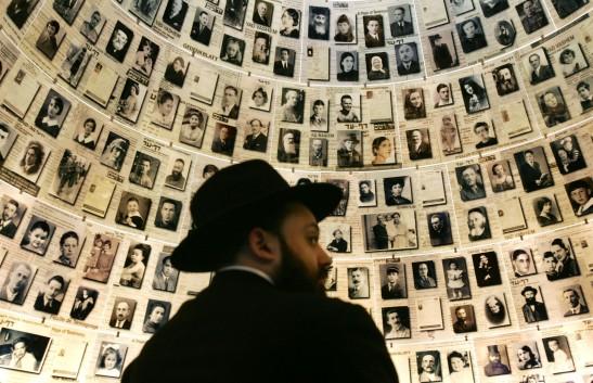 Auschwitz 7 Museu do Holocausto, Jerusalem, Galeria dos Nomes