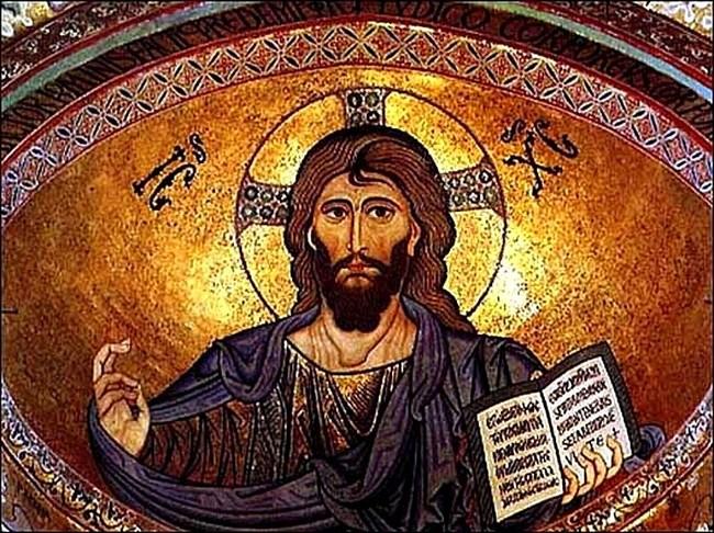 Christ God, awe-inspiring name, vision of majesty