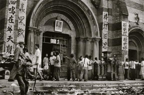 """Hong Kong (AsiaNews) - Gli anni della Rivoluzione culturale sono stati giudicati ufficialmente dalle autorità cinesi """"dieci anni di catastrofi""""..jpg"""