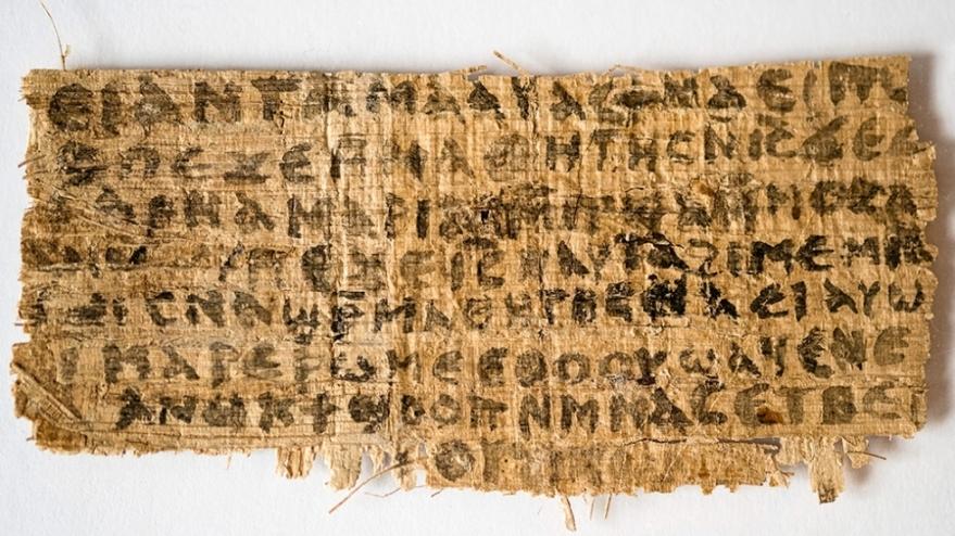 Jesus's wife papyrus.jpg