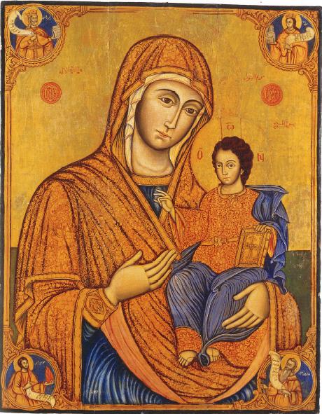 Icône de la Théotokos et des prophètes