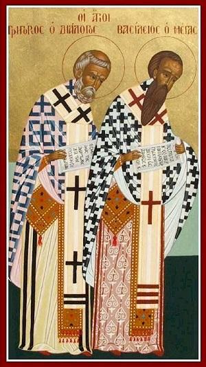 Basilio-Magno-e-Gregorio-Nazianzeno1