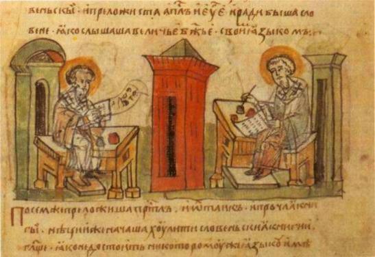 Santi Cirillo e Metodioo