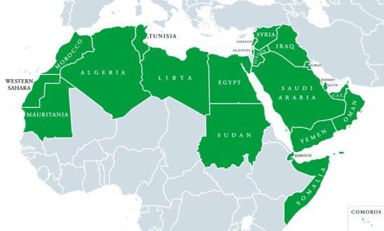 Mund Arabe