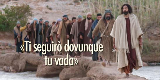 XIII Domenica del Tempo Ordinario (C)1