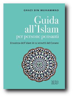 copertina-ghazi-bin