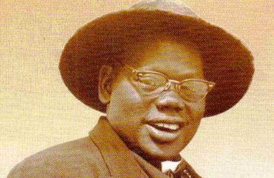 African Witness - Bishop Ireneo Wien Dud