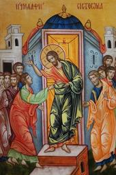 il dono della santità