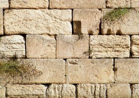 Mura Gerusalemme