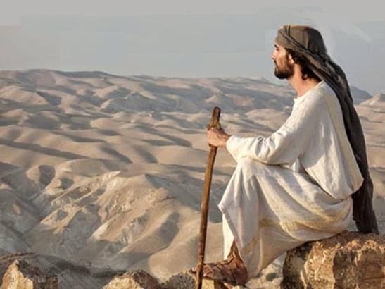 Orando en cerro
