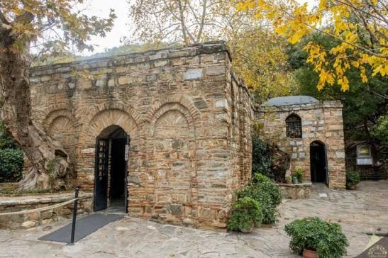 Casa de Maria (Éfeso)